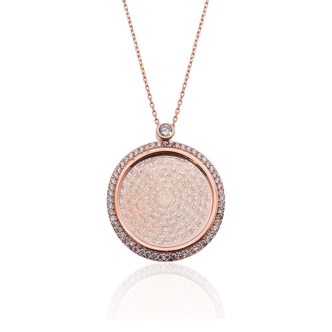 Gümüş Pazarım - Esma- Ül Hüsna ( Allah′ın 99 Adı ) Yazılı Zirkon Taşlı Gümüş Kolye